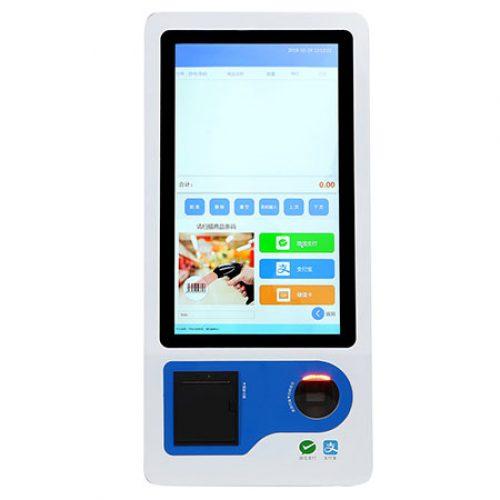 self-service-payment-kiosk1